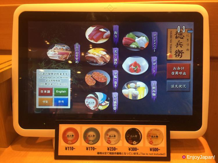 Touch Panel for ordering in Nigiri-no-Tokubei