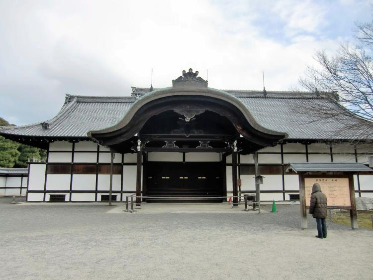 The front of Honmaru Palace