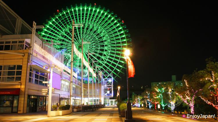 Big Ferris Wheel in night time