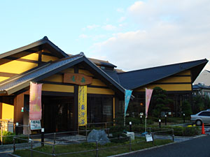 Exterior View of Yuraku